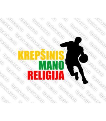 Krepšinis mano religija 2 (trispalvė)