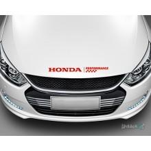 Lipdukas - Honda performance Nr. 2