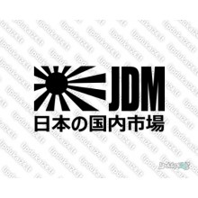 Lipdukas - JDM racing