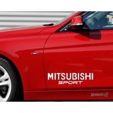 Lipdukas - Mitsubishi sport